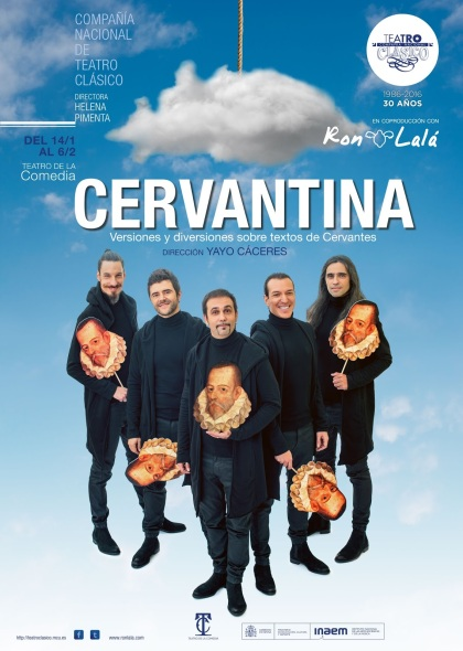 Cartel-CERVANTINA-A4