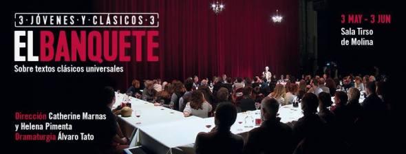 El banquete 2018